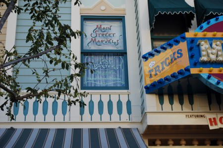 The Newest Window on Main Street