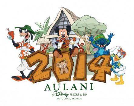 Aulani-2014-Logo-613x485