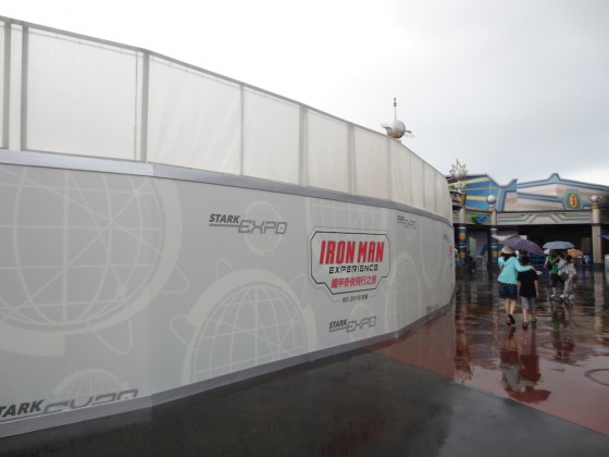 Construction Underway for Hong Kong Disneyland's Iron Man Experience