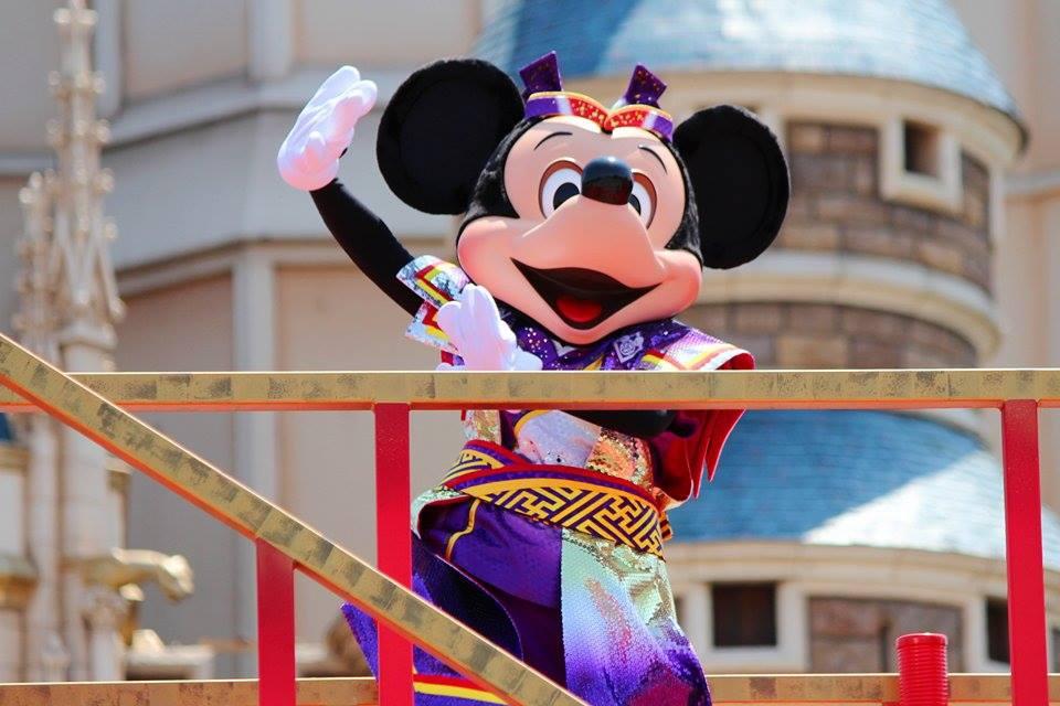 Tokyo Disneyland Presents Garyo Gunbu