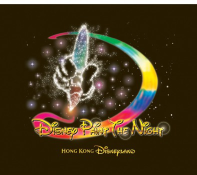 Disney_Paint_The_Night_0_Original
