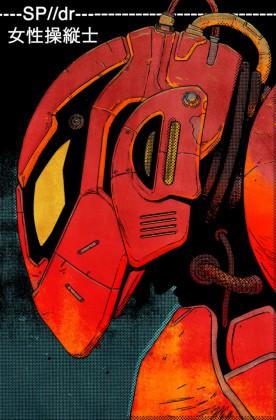 Eisner Award Winner Gerard Way Makes Marvel Debut With Edge of Spider-Verse #5