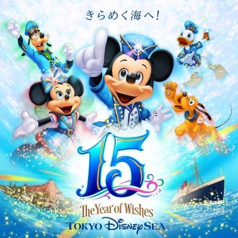 Tokyo DisneySea 15th Anniversary Celebration Announced