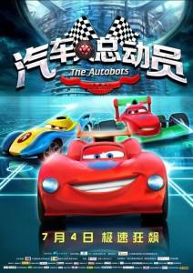 autotobots
