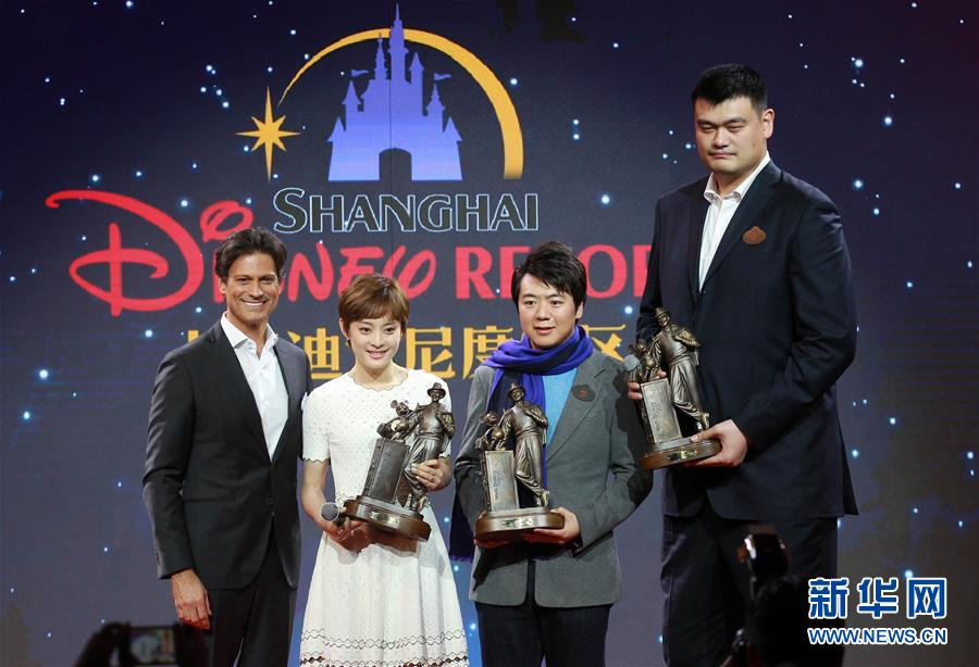Shanghai Disney Resort Names Honorary Ambassadors