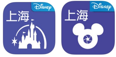 Shanghai Disney Resort Launches Two Official Apps