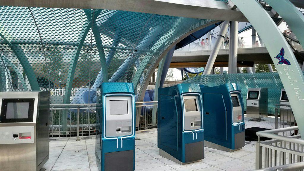 TRON Fastpass machines