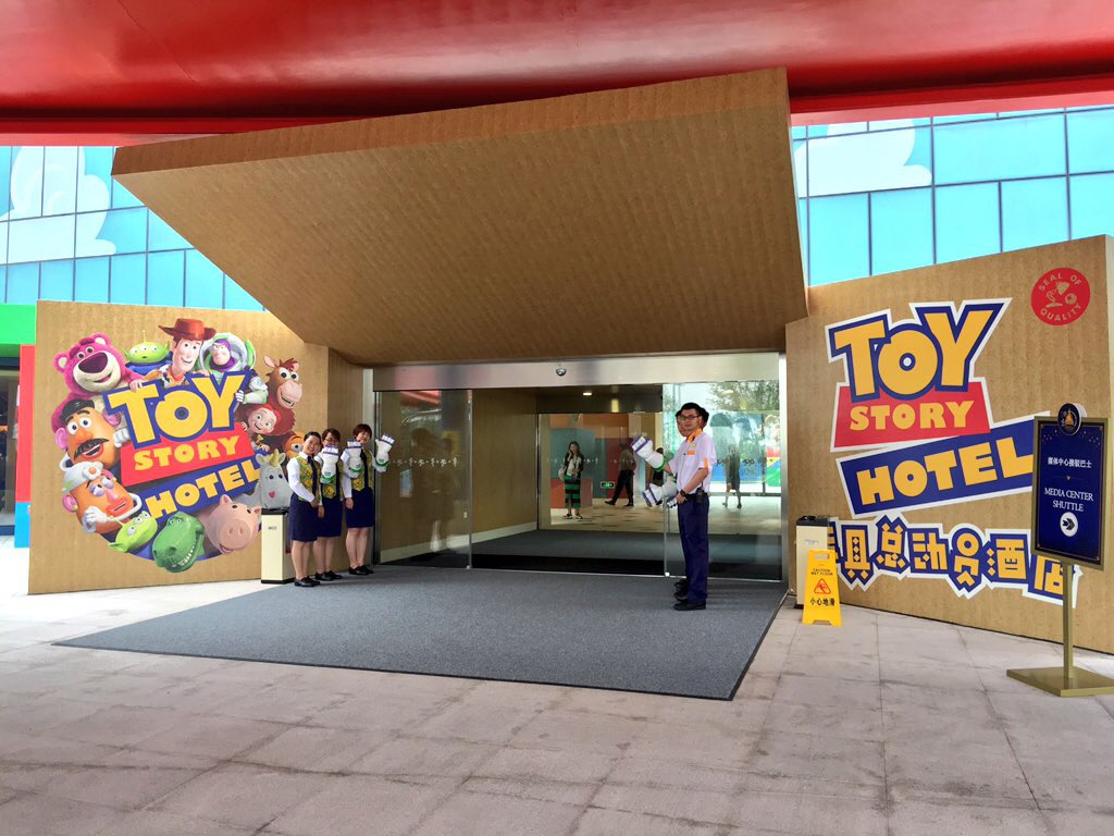 Shanghai Disneyland Resort Photo Tour — Part 1: The Toy Story Hotel