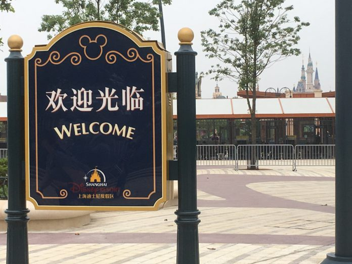 Shanghai Disneyland to Offer First Season Pass in One Day Only Sale