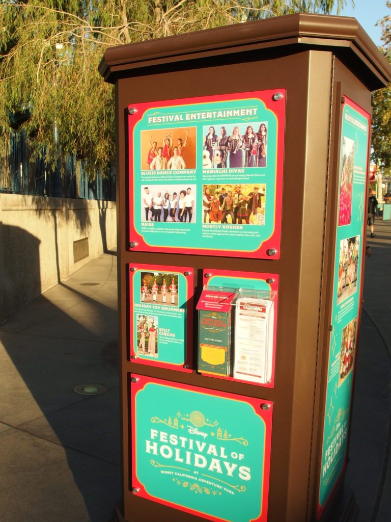 Entertainment offerings are listed along with guide maps