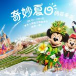 Shanghai Disney Resort Highlights New Offerings to Cool Down During the Summer Months