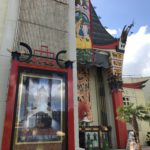 That's a Wrap: Goodbye to The Great Movie Ride and Disney-MGM Studios