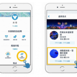 Shanghai Disneyland Getting Digital Fastpass Service