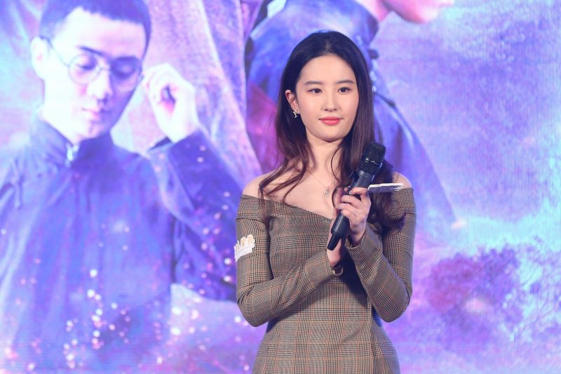 Disney picks Liu Yifei for live-action Mulan remake