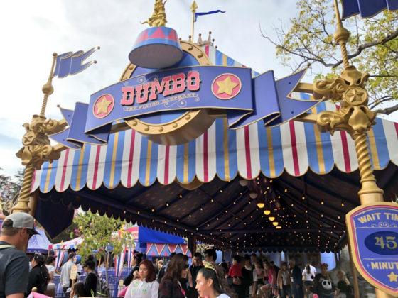 Dumbo queue