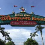 Hong Kong Disneyland Closed Due to Typhoon Mangkhut