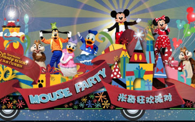 Shanghai Disney Resort to Participate in Shanghai Tourism Festival Once Again