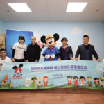 Shanghai Disney Resort Opens New Disney Fun House at Xuzhou Children's Hospital