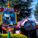 Shanghai Disney Resort Celebrates Mickey with the World's Biggest Mouse Party