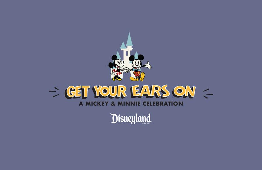 Destination D, Disneyland Resort