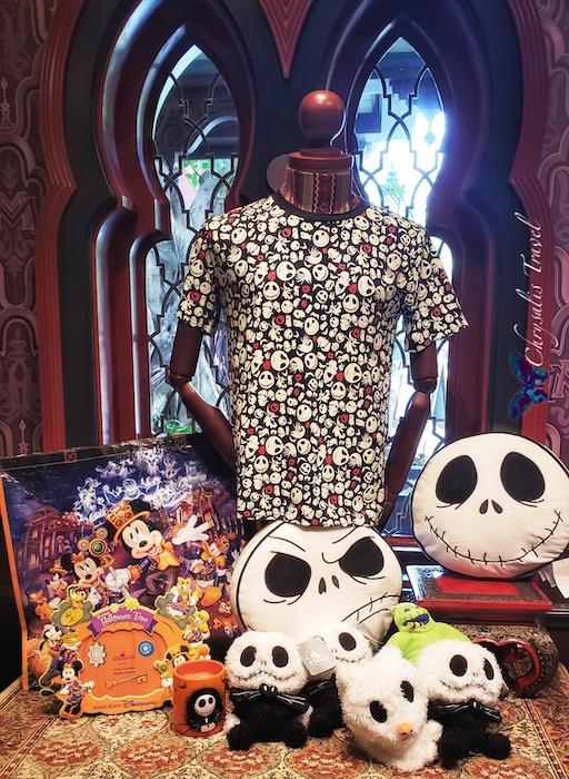 A Darker Shade Of Halloween Hong Kong Disneyland After Dark