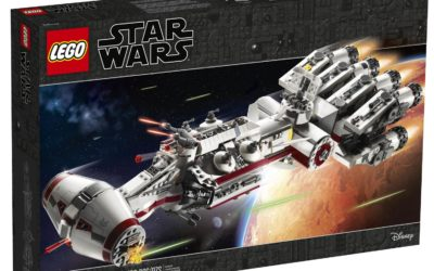 LEGO Tantive IV Rebel Blockade Runner Revealed at Star Wars Celebration Chicago