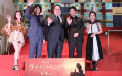 The Lion King Holds Japan Premiere