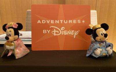 Adventures by Disney Japan Day 1: Konichiwa Kyoto