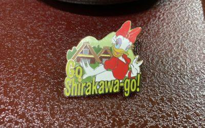 Adventures by Disney Japan Day 6: Go Shirakawa-Go!