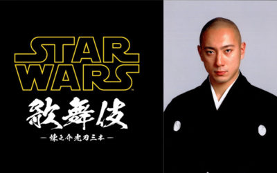 """One Night Only Production of """"Star Wars Kabuki"""" Coming to Tokyo"""