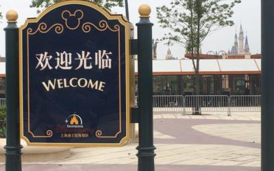 Shanghai Disney Resort Temporarily Closing Due to Spreading Coronavirus