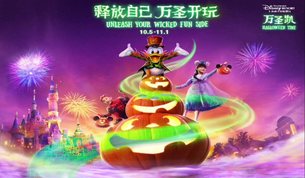 Shanghai 2020 Halloween Celebrate Halloween at Shanghai Disneyland with Exciting and
